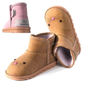 Children Cartoon Boots