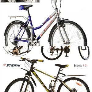 Bicycles set