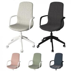IKEA LÅNGFJÄLL Office Chair | in