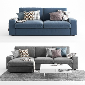 Ikea Kivik Sofa 2 And 3 Pieces. 4 Colours.