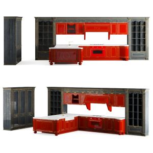 Lube Pantheon Kitchen Furniture With Appliances