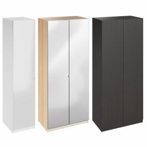 Ikea Pax Fardal Vikedal Forsand