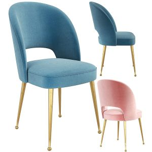 Swell Modern Upholstered Dining Room Chair