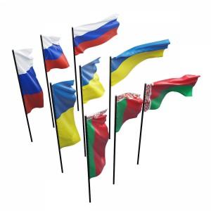 Flags - 9 Models