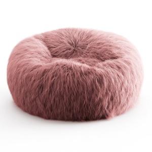 Himalayan Faux-fur Beanbag