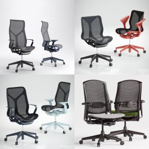 Herman Miller Office chair collection