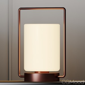 Kaishi Quinque Table Lamp