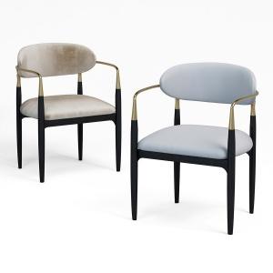 NahÉma Chair